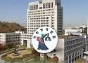 '최순실 재판' 생방송으로 시청? 법원, 재판중계 필요성 논의