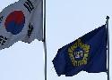 선거구 공백기 기부행위에 법원 유·무죄 판결 엇갈려