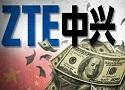 ZTE, 美법원서 北·이란제재위반 유죄 인정…1조3천억원 벌금
