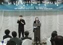 희망과 동행, 제6회 '청각장애인 격려의 밤' 개최