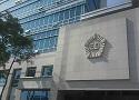 법원 '업무 중 다쳐 통원치료…근로공단, 택시비 주라'