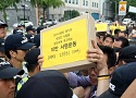법원 '세월호 서명부 전달 막은 국가, 유가족에 위자료 주라'