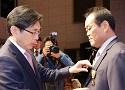 법무부·법무보호복지공단, '2017 허그 후원의 날' 개최