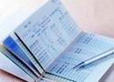 29일부터 계좌 없는 은행서 증권사 계좌 개설 가능